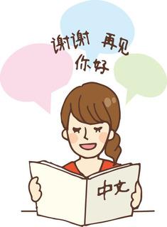 china_doushi_chinese2018.jpg